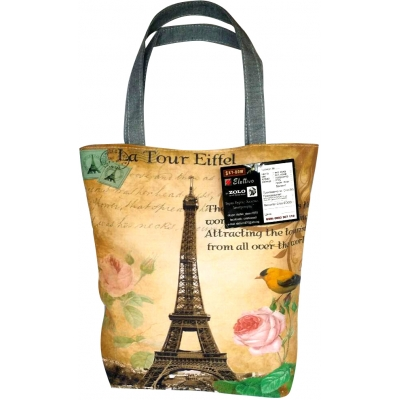 Дамска чанта тип торба Cristi 0009