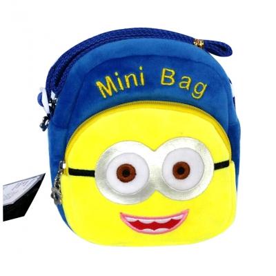 Детска чанта MINIONS 102