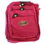 Спортна чанта CRISTI 539