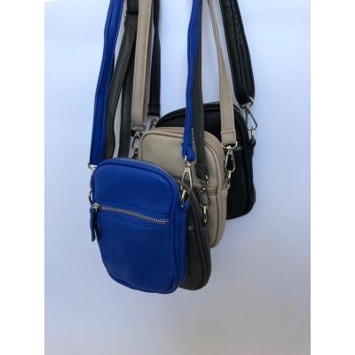 Дамска чанта през рамо Cristi 1445