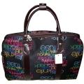 Пътни чанти и сакове